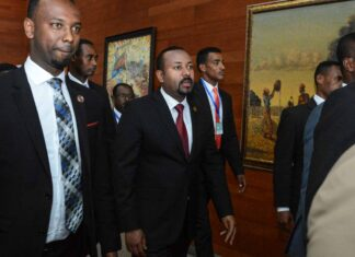 Liderul Etiopiei